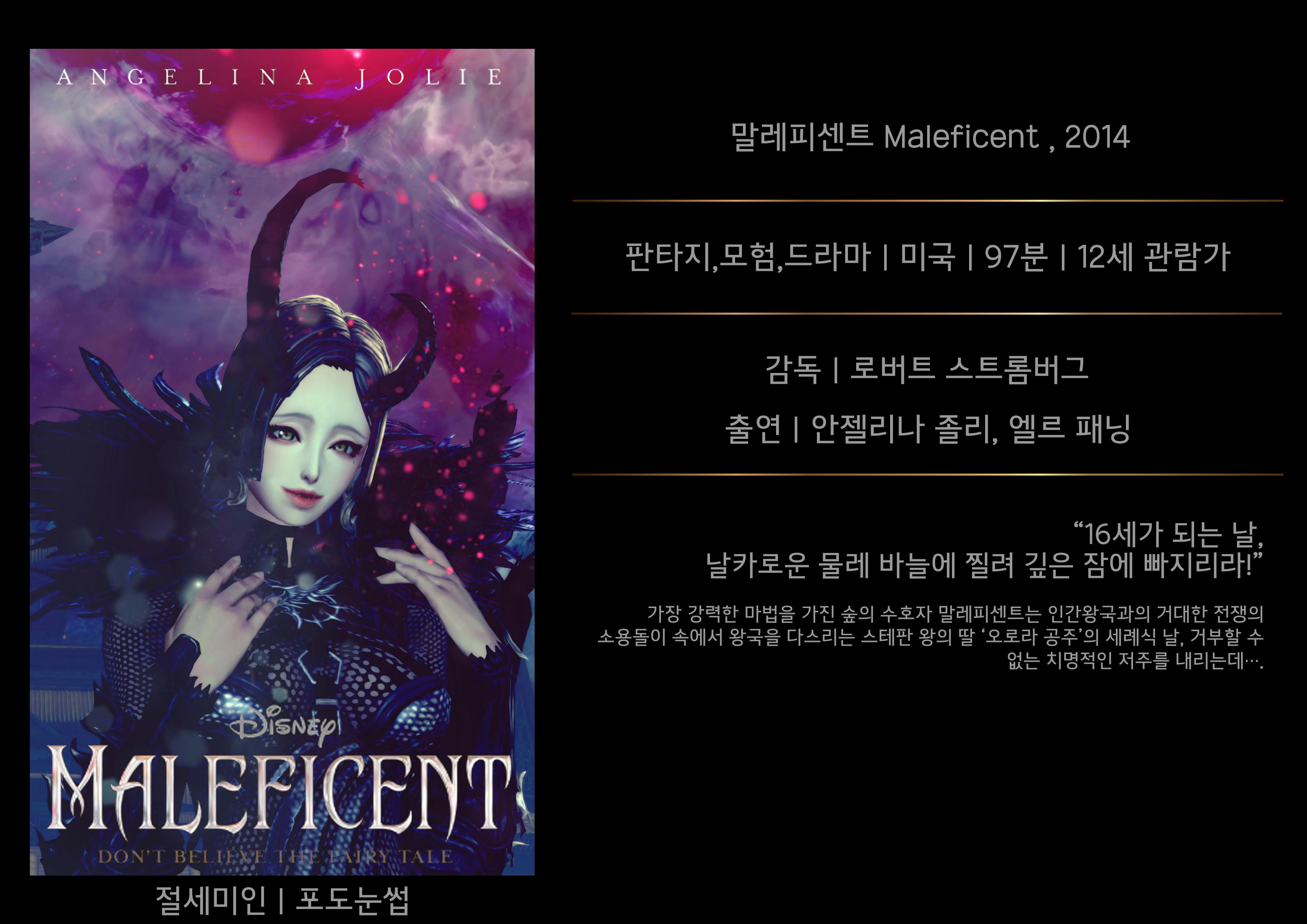 Bgm有 컨셉합작 영화 주인공 Feat 스크롤 압박