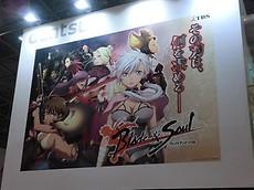 블소 애니 'Anime Japan 2014' 부스 현장!