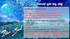 [영웅호걸] 문파원 모집