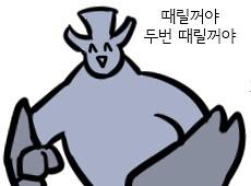 모집 핑계로 문파원 파는 만화 feat.악역