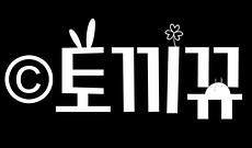 갈고리 원정대 & 흑비 원정대 º프사이벤트º 완성작