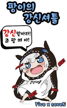 프사작업물.jpg  (feat.우마루)
