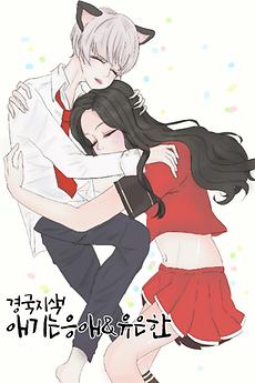 """♥프로필사진 / 문파홍보물 의뢰는 """"콩미츄""""♥"""
