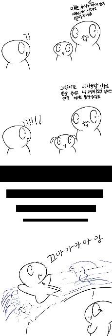 [블소만화]스토리가 개막장인 만화