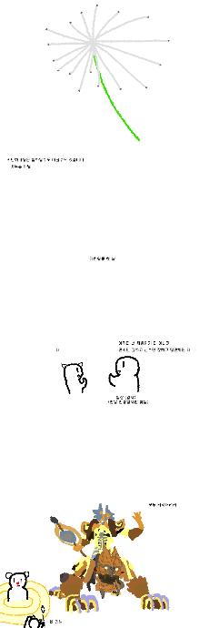 소환사 태천트라이하는 만화