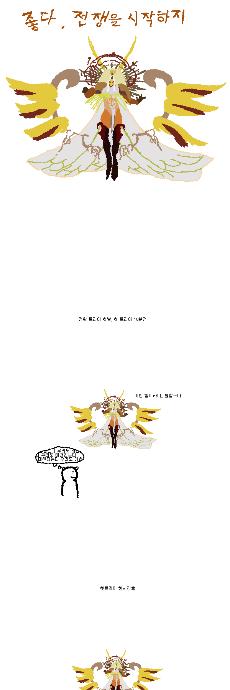 소환사 태천 트라이하는 만화