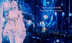 +[♬]snow white<진녀>+