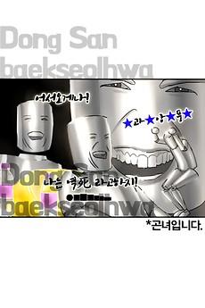 지인분 역死 프사선물 'ㅅ'